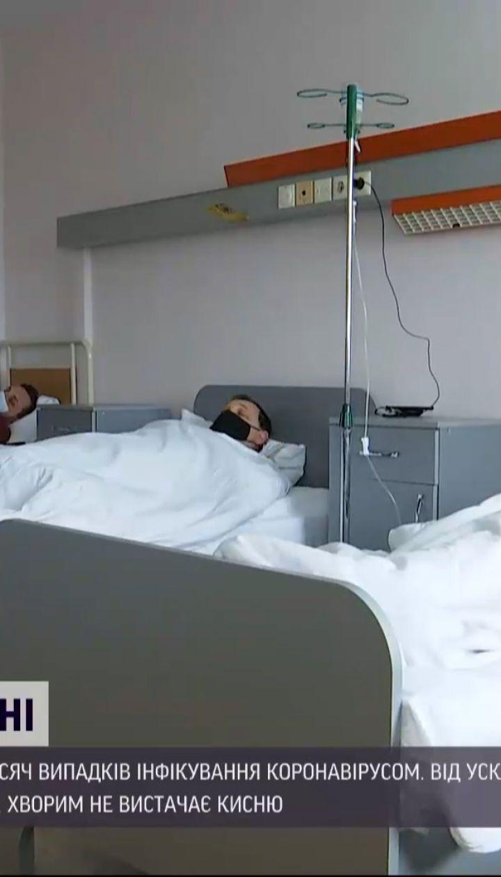 Коронавирус в Украине: смертность резко возросла по сравнению с предыдущими днями