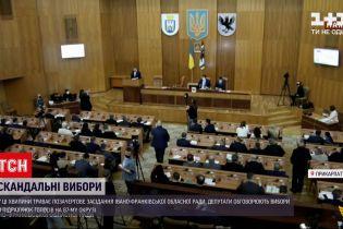 Новини України: на Прикарпатті депутати зібралися на позачергове засідання через вибори до ВР