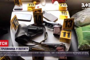 """Новини України: у вагоні потягу """"Костянтинівка-Київ"""" двоє військових влаштували стрілянину"""
