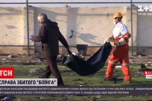 """Новини світу: десятьом іранським посадовцям висунули обвинувачення у справі збитого """"Боїнга"""""""