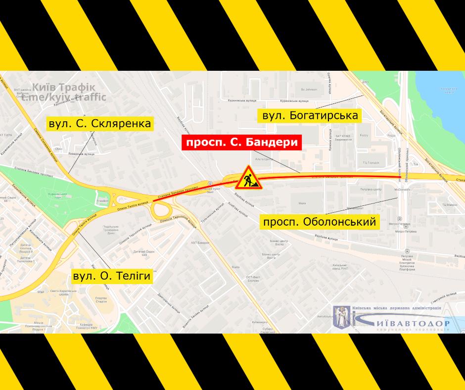 Схема проїзду по проспекту Бандери