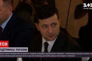 Новости Украины: генсек НАТО позвонил Владимиру Зеленскому