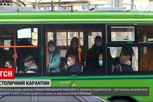 Новини України: Київ зранку скували затори, а наявність спецквитка суворо перевіряли не всюди
