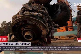 """Новини світу: десятьом іранським посадовцям висунули обвинувачення у справі збитого літака """"МАУ"""""""