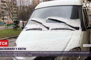 Погода в Україні: у гірських районах Львівської області випав сніг
