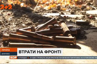За півтори доби Україна втратила ще 4 захисників: окупанти все частіше обстрілюють наші укріплення