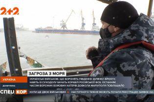 В Азовском море увеличилось количество кораблей российской ФСБ