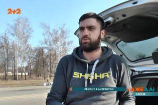 Дорога у Харківській області, що не підкорюється ні українським, ні турецьким ремонтникам