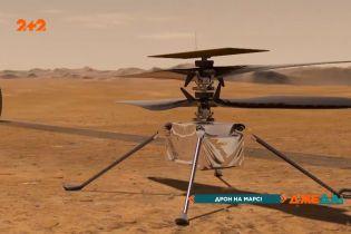 Невеличкий гелікоптер на Марсі: до першого справжнього польоту пустелею залишились хвилини