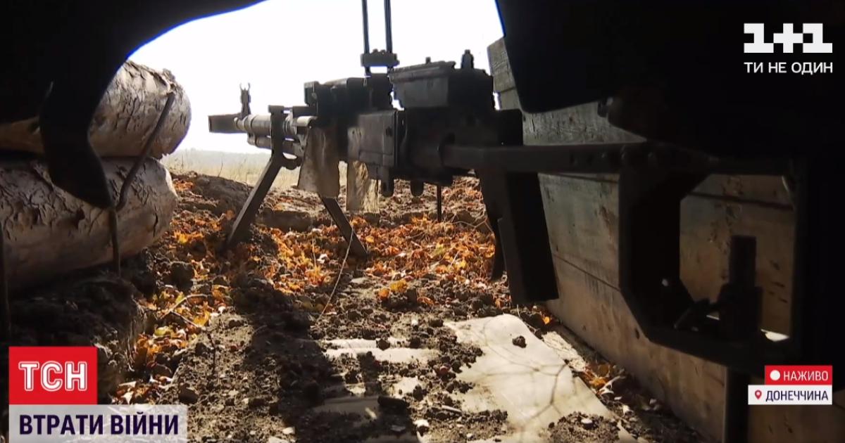 На Донбасі загинув один український військовий, ще один — поранений