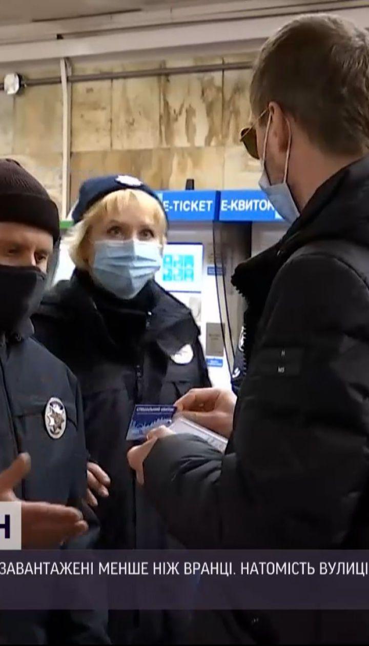 Новости Украины: во второй день транспортного локдауна в общественном транспорте ситуация улучшилась