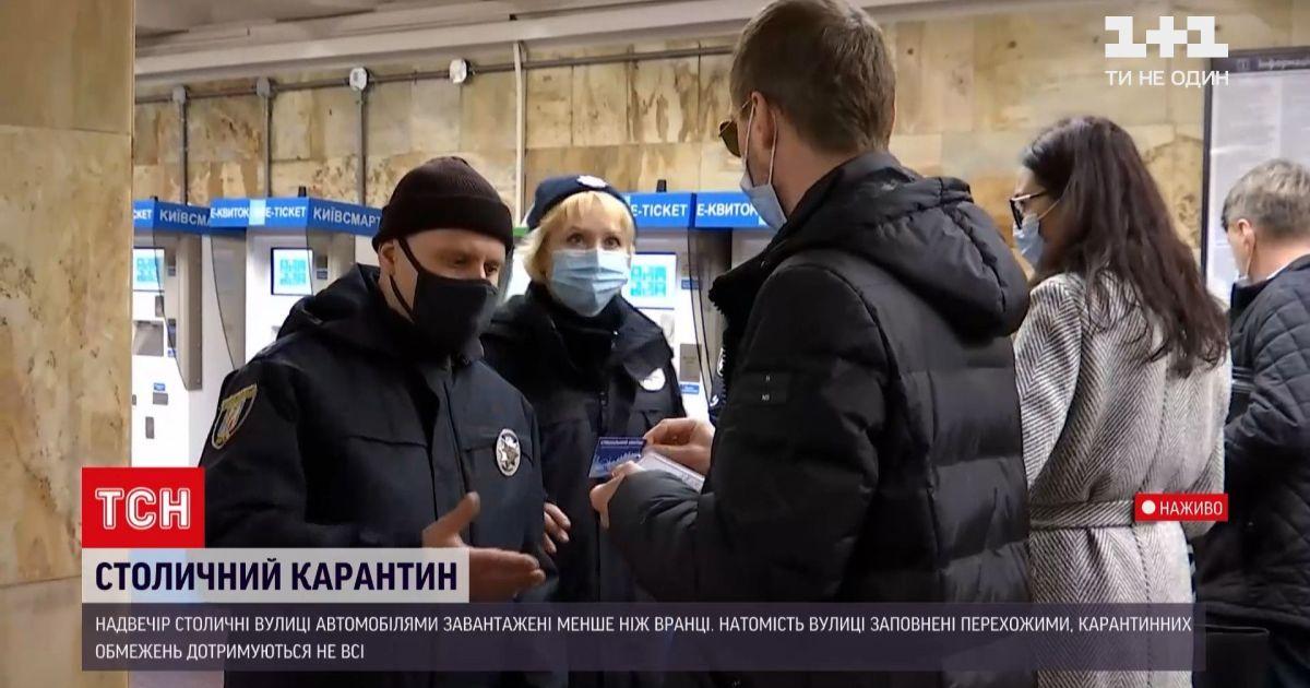 Локдаун в Києві: ситуація з громадським транспортом покращилася, але затори скували місто