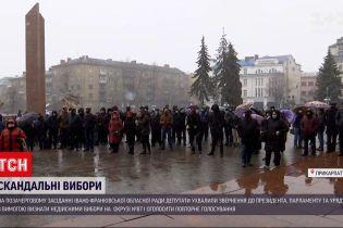 Новости Украины: депутаты Ивано-Франковского облсовета требуют объявления повторного волеизъявления