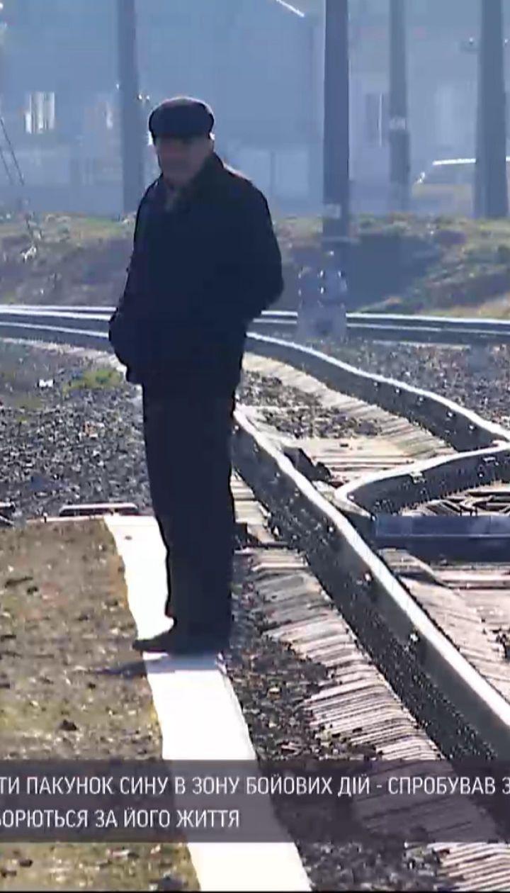 Новини України: чоловік потрапив під потяг, намагаючись передати пакунок сину в зону бойових дій