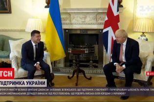 Новини України: Володимир Зеленський закликав НАТО посилити присутність у Чорному морі