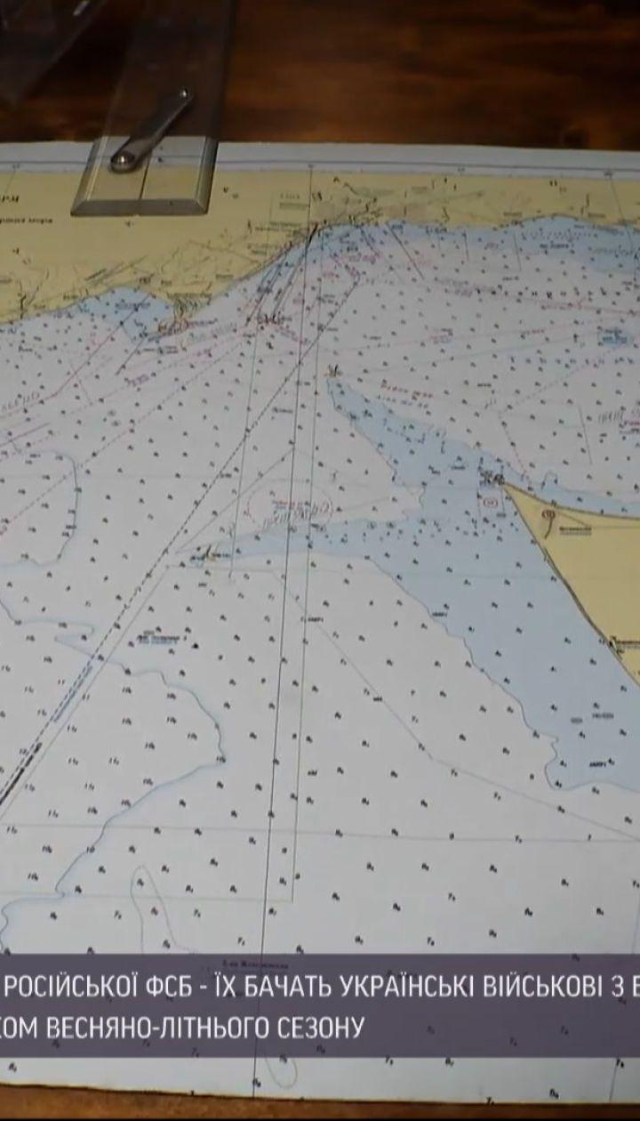 Новини України: в Азовському морі стало більше кораблів російської ФСБ