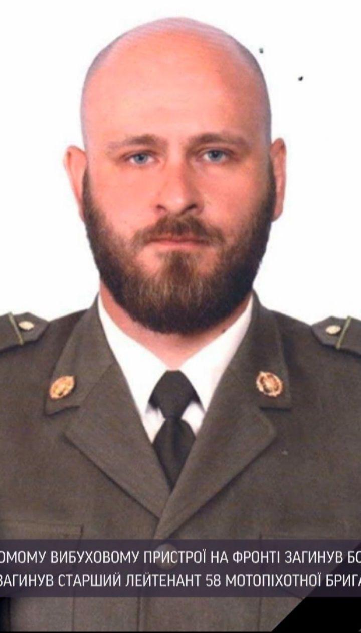 Новини з фронту: стали відомі імена загиблих минулої доби у Донецькій області воїнів
