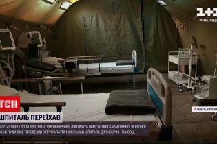 """Новини України: у Хмельницькій області впроваджують обмеження """"червоної"""" карантинної зони"""