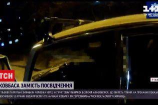 Новини України: у Львові п'яний кермувальник замість посвідчення протягнув копам ковбасу