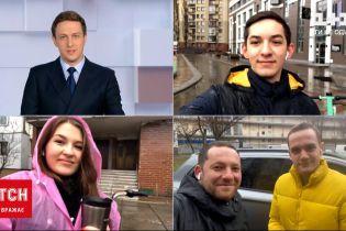 Новости Украины: какая из альтернатив привычному общественному транспорту самая быстрая и комфортная