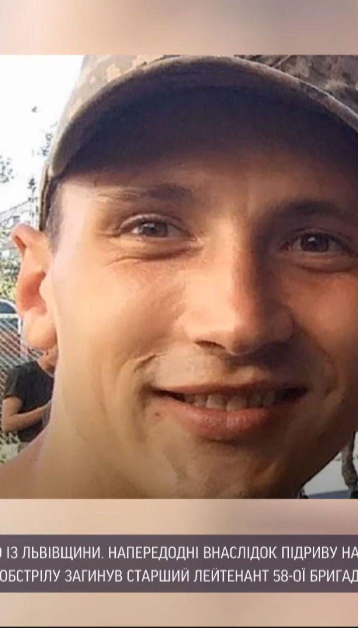 Новости с фронта: Украина потеряла еще одного бойца