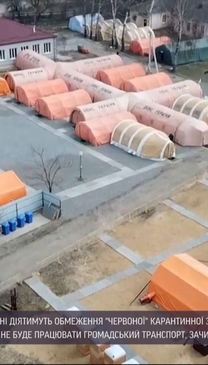 """Новини України: Хмельницька обласна рада вирішила запровадити обмеження """"червоної"""" зони"""