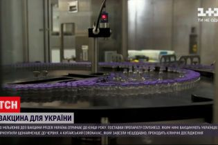 """Новости Украины: до конца года страна ожидает получить 10 миллионов доз """"Пфайзера"""""""