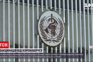 """Новости мира: связи между """"АстраЗенекой"""" и образованием тромбов пока не нашли"""