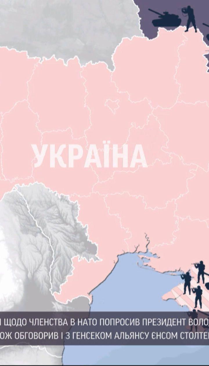 Новини України: Зеленський поговорив телефоном з прем'єр-міністром Канади щодо членства в НАТО