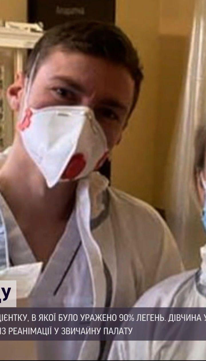Новини України: у Львові медикам вдалося вилікувати від коронавірусу дівчину з 90% ураження легень
