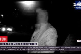 Новини України: у Львові кермувальник відмовився проходити перевірку на драгері, аби не захворіти