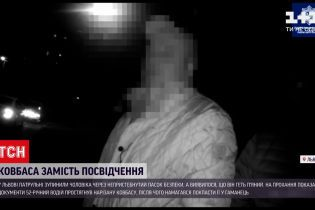 Новости Украины: во Львове пьяный водитель протянул патрульным колбасу вместо удостоверения