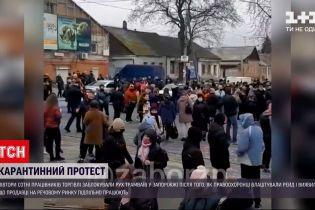 Новости Украины: в Запорожье торговцы заблокировали движение трамваев, требуя отменить карантин
