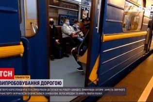 """Новини України: яким альтернативним транспортом краще пересуватися """"червоним"""" Києвом"""