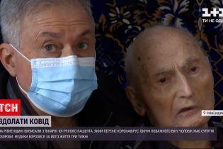 Новини України: 101-річного хворого на COVID-19 в Рівненській області виписали з лікарні