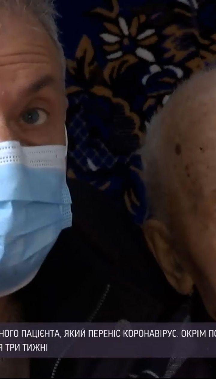 Новости Украины: 101-летнего больного COVID-19 в Ровенской области выписали из больницы