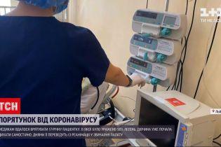Новини України: львівські медики врятували від коронавірусу дівчинку із 90% ураження легень