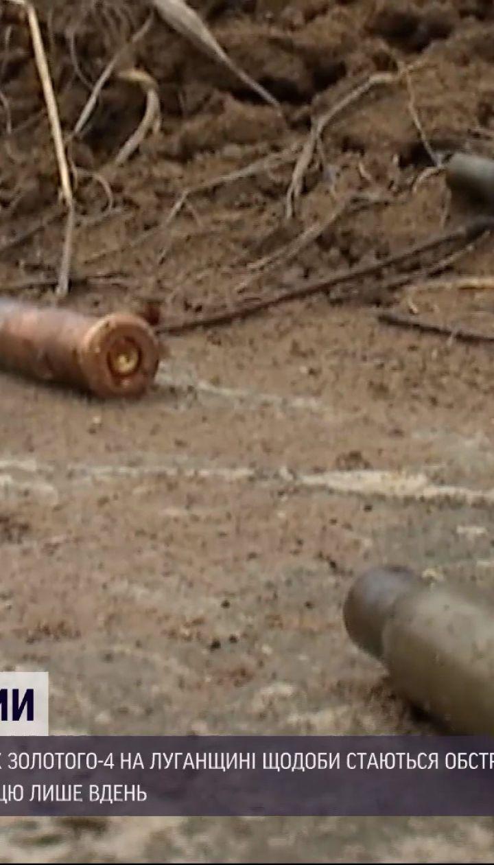 Новости с фронта: как под обстрелами живут люди в окрестностях Золотого