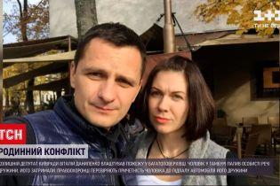 Новости Украины: экс-депутат устроил пожар в многоэтажке