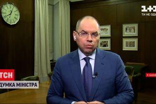 Новости Украины Максим Степанов ответил на вопросы о текущей ситуации с коронавирусом