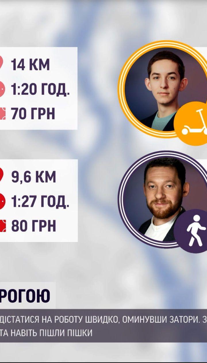 Новости Украины: корреспонденты ТСН проверили, как быстрее всего добраться на работу в Киеве в условиях локдауна