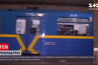 Новини України: Віталій Кличко заявив, що розклад роботи комунального транспорту може змінитися