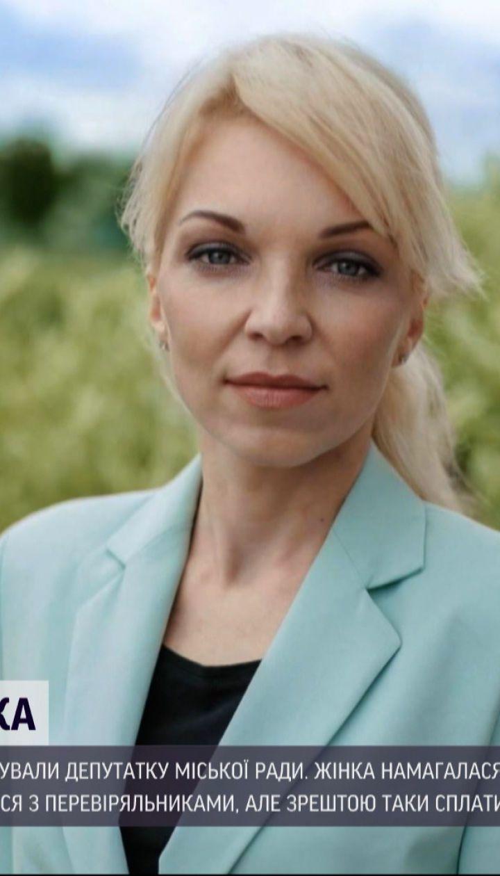 Новости Украины: во Львове депутатку городского совета оштрафовали за безбилетный проезд