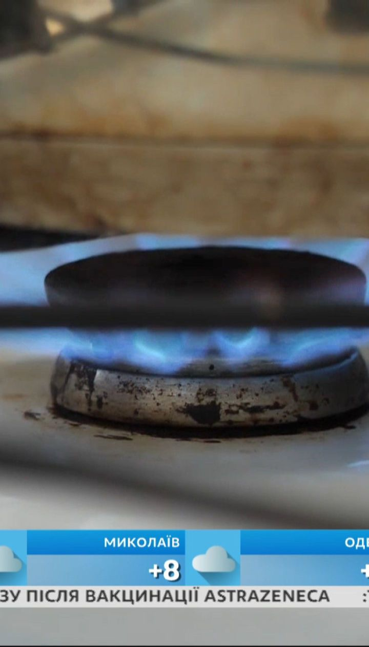 Річний тариф на газ та як змінилися ціни на орендоване житло та продукти – Економічні новини