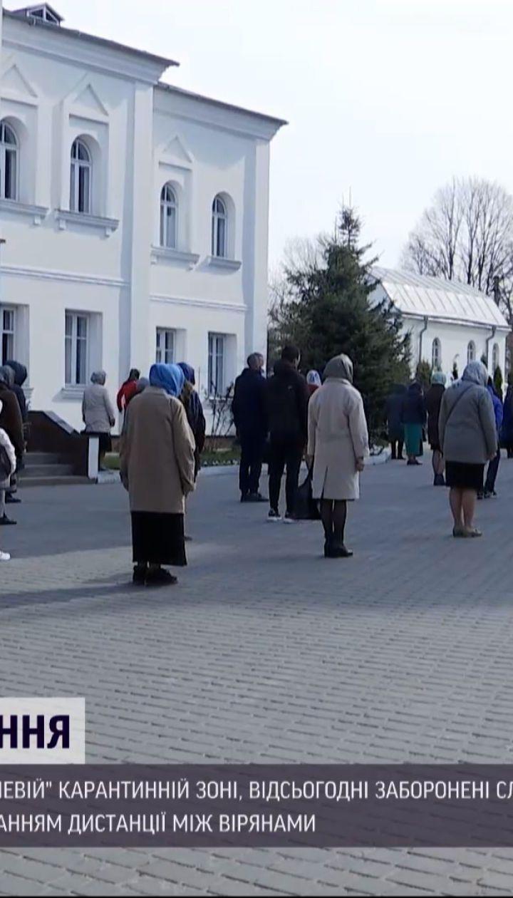 Новини України: у Тернополі дозволять богослужіння лише на вулиці