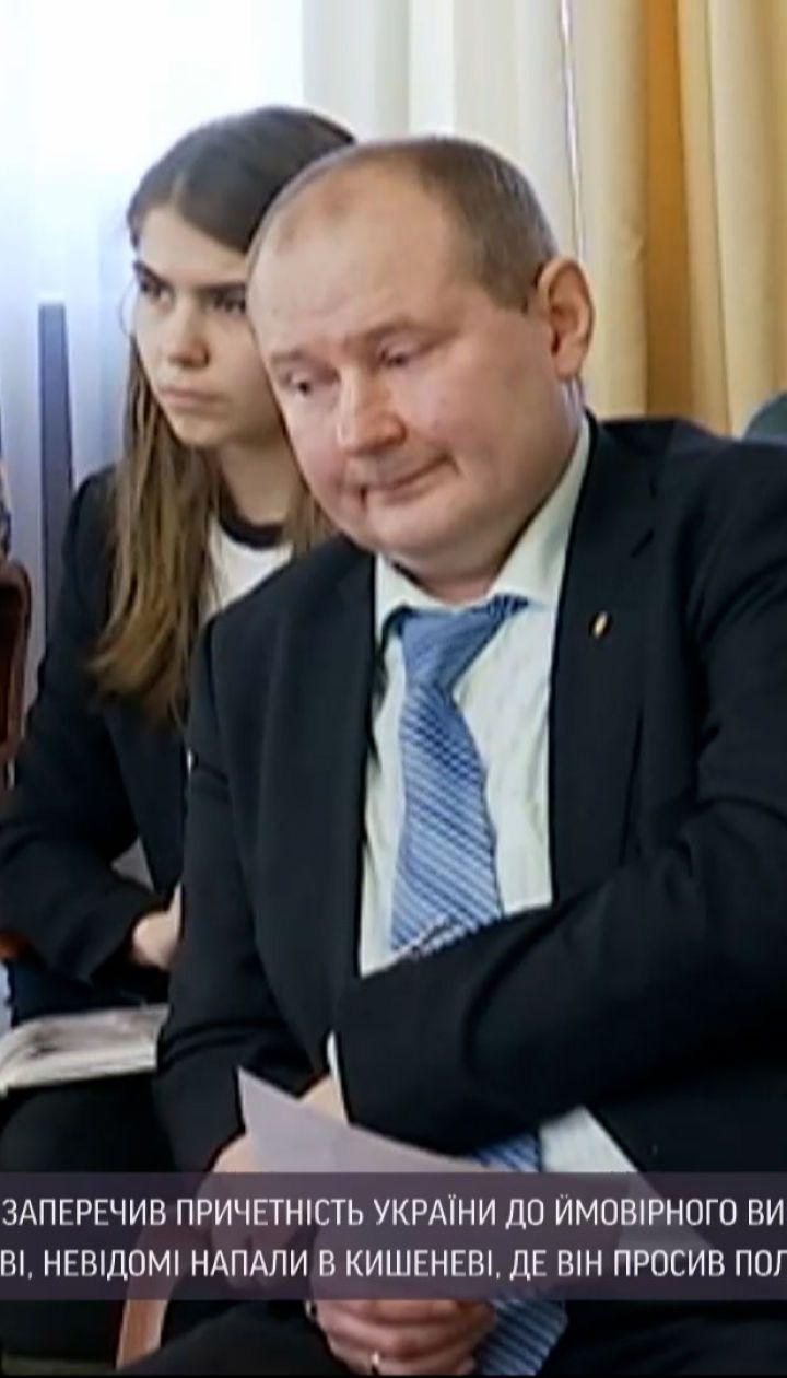 Новости мира: Украина категорически отрицает причастность к исчезновению Николая Чауса в Молдове