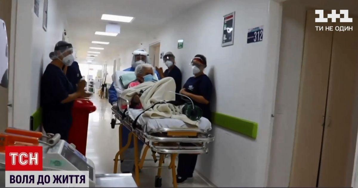 Лікарі та медсестри проводжали аплодисментами: у Колумбії 104-річна жінка вдруге поборола коронавірус