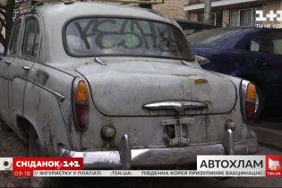Чи можливо в Україні позбутися старого авто