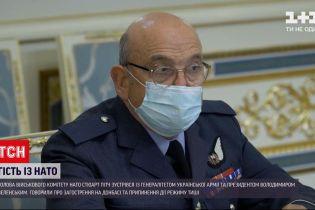 Новини України: голова Військового комітету НАТО розмовляв з генералітетом української армії