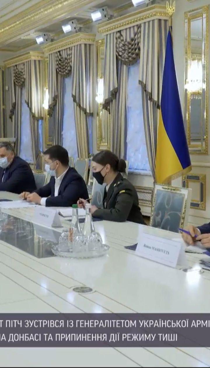 Новини України: Зеленський обговорив з головою Військового комітету НАТО ситуацію на Донбасі